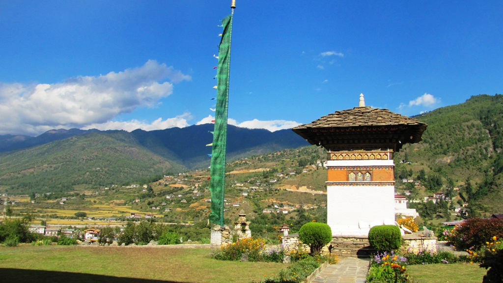 Bhutan album